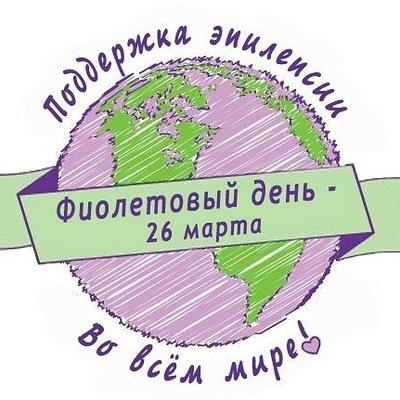 Павел Лосевский