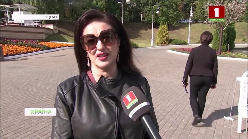 Тамара Гвердцители и Констатин Москович - интервью телеканалу Беларусь 1 на Славянском базаре
