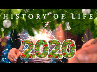 History Of Life - 2020 (Official Video)