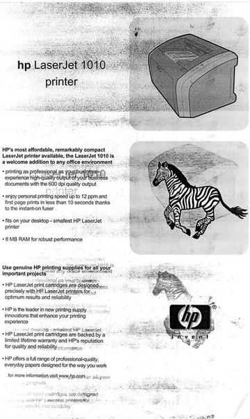 Характерные дефекты печати и что они обозначают., изображение №7