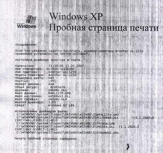 Характерные дефекты печати и что они обозначают., изображение №6