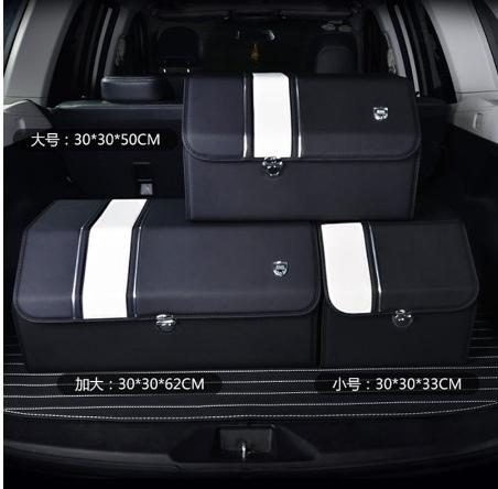 Крутые органайзеры в багажник есть разные цвета