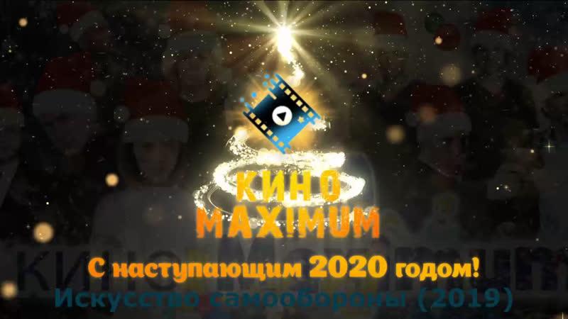 Кино АLive 728 T h t o f S e l MaximuM
