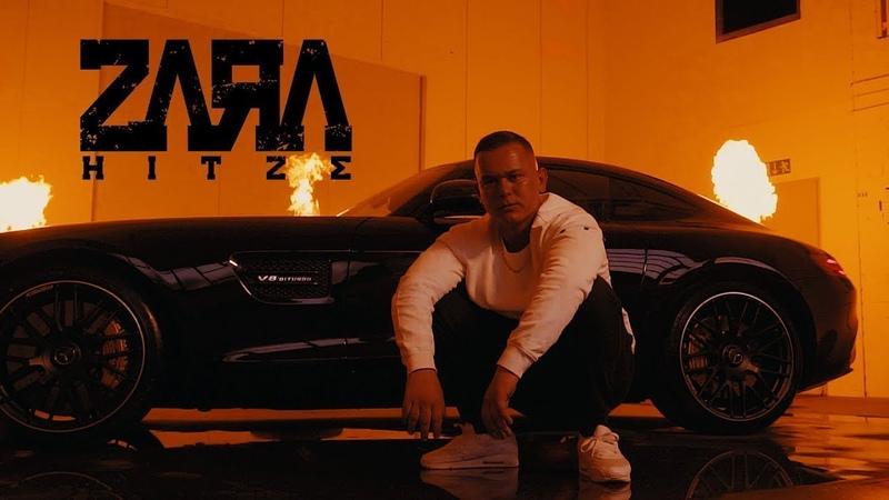 2ARA - Hitze (prod. by Bjet P1A Beats)