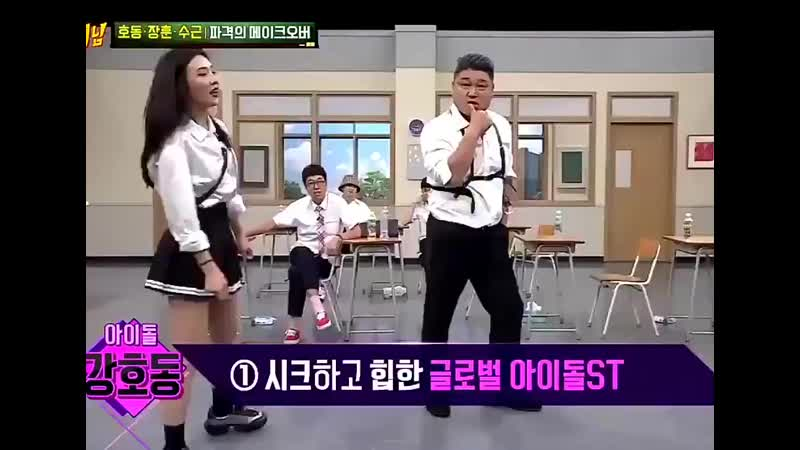 Red Velvet Joys styling for Kang Hodong - - Joy this is MONSTA X style - - she said the point is sparkling eye shadow and mole -