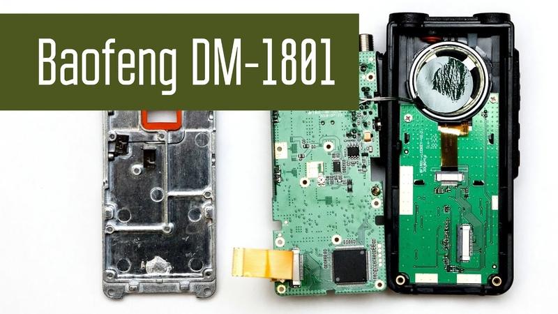 Baofeng DM-1801 - VHFUHF AnalogDigital DMR, прямой ввод частоты и программирование без компьютера.
