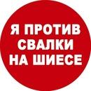Персональный фотоальбом Дениса Зноева