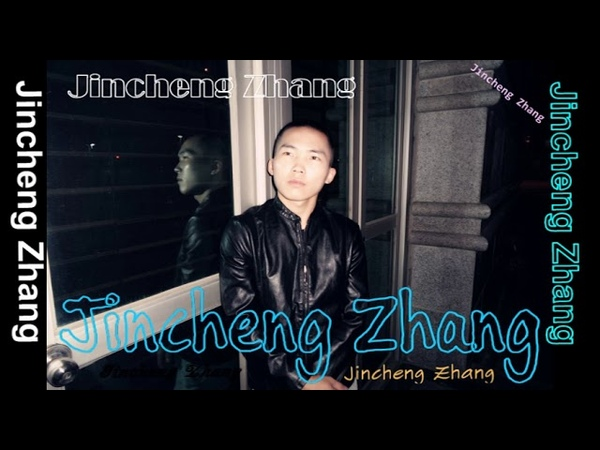 Jincheng Zhang - Fatigue I Love You (Instrumental Song) (Background Music) (Official Music Audio)