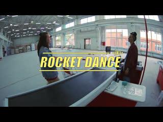 Rocket Dance | Танцы в Череповце | Детские и взрослые группы | Hip-Hop