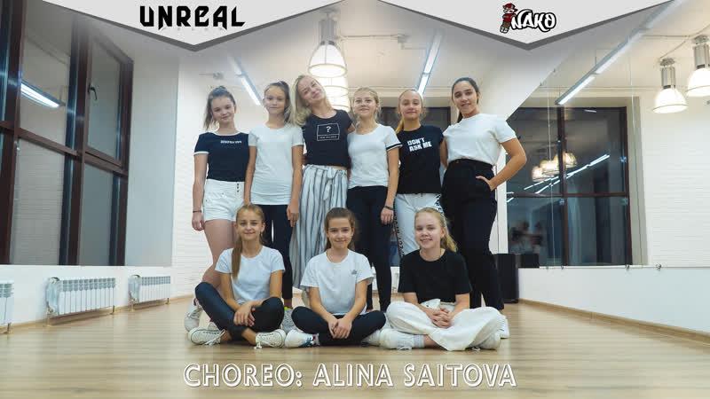Dance Video | DANCEHALL 9-13 лет | тренер Алина Саитова