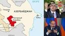 Политический «пинг-понг» на армянском поле чем ответит Азербайджан