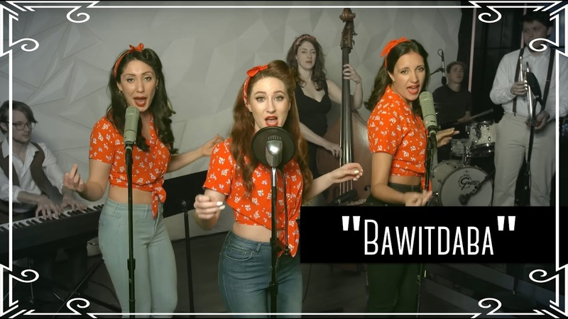 Bawitdaba (Kid Rock) 1940s Cover by Robyn Adele ft. Kristina Nieskens and Sarah Krauss