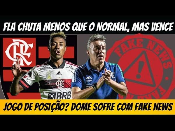 Flamengo vence Vasco no jogo em que menos chutou ao gol no Brasileiro. Dome sofre com fake news