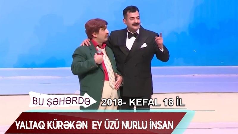 Bu sheherde 2018 KefAl 18 il Yaltaq kürəkən Ey üzü nurlu insan