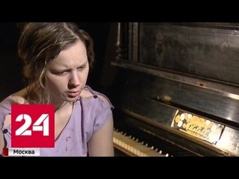 От недуга до навета талантливая пианистка просит денег на лечение