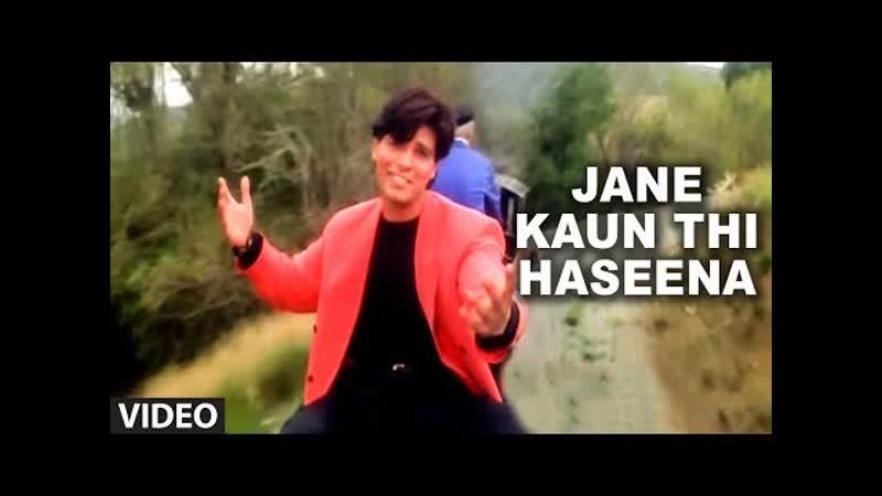 450 Jane Kaun Thi Haseena Jisne Dil Ko Chheena Full Song Sanam Harjai