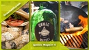Цимес Маркет №4 Full Version - Сimes Market 4 (Odessa, Ukraine)