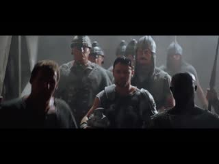 Гладиатор/ gladiator