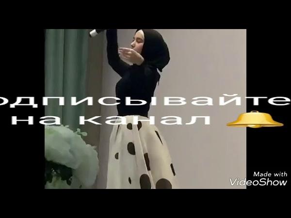 Радима Хаджимурадова Са дега ойла🖤💬 new 2019 ❤🎤