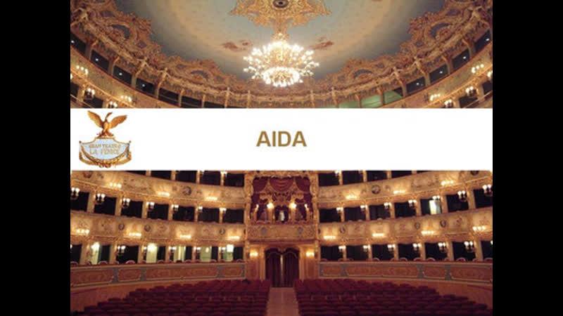 Джузеппе Верди Аида Giuseppe Verdi Aida театр La Fenice 2019