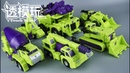 【SwiftTransform】Six Combine!G1 DEVASTATOR! DECEPTICON CONSTRUCTICONS COMBINER WARS Unite Warriors大力神