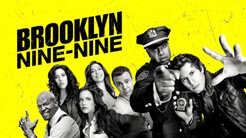 В эфире Бруклин 9 9 2 сезон 1 14 серия VKFILM TV