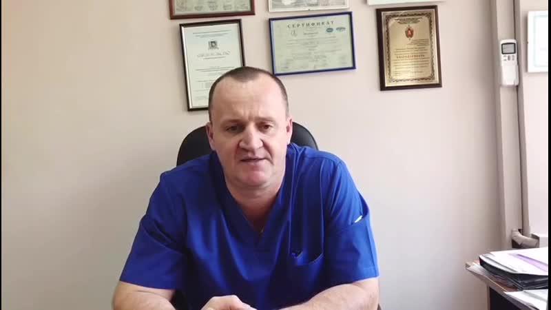 Молочков Е В приглашение на курс Классики Пластической Хирургии