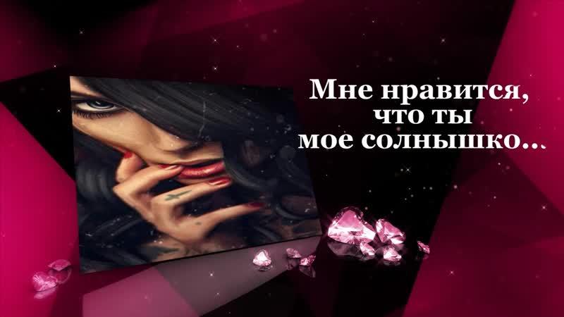 МурМурМур;)