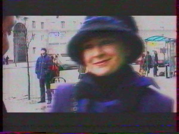 Фрагмент рекламного блока НТВ Беларусь 2004 Александрыя Solaris безочкoff Texaco