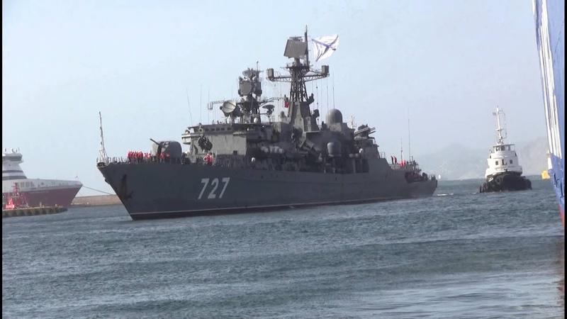 RUSSIAN NAVY FRIGATE YAROSLAV MUDRY 727