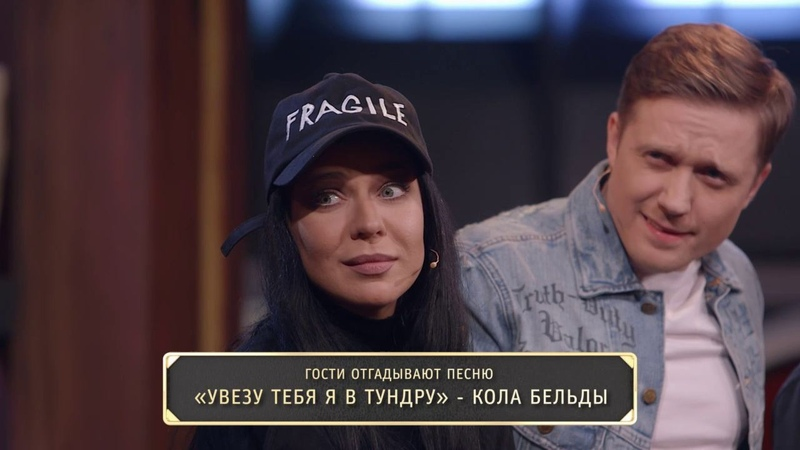 Шоу Студия Союз: Перепесня - Ёлка и Ида Галич
