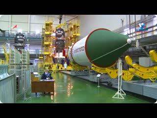 ТГК Прогресс МС-14 состыкован с переходным отсеком РН Союз-2.1а