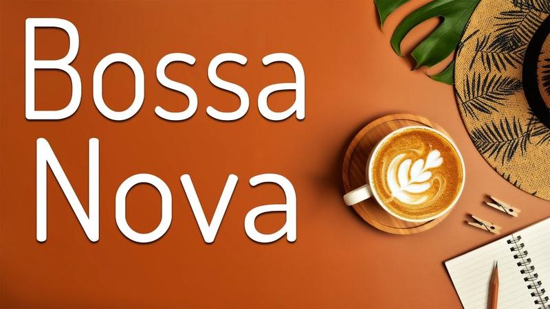 Elegant Bossa Nova Exquisite JAZZ Music For Morning Work Study