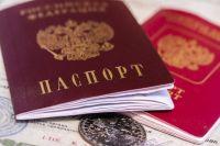 В каком случае нужно менять паспорт, чтобы им не воспользовались мошенники?, изображение №2