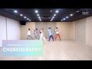 TXT 투모로우바이투게더 'Blue Orangeade' Dance Practice