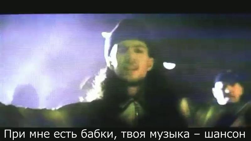 Bones Nightshift НочнаяСмена Rus Subs Перевод