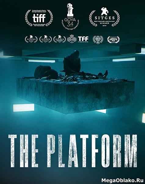 Платформа / The Platform / El hoyo (2019/WEB-DL/WEB-DLRip)