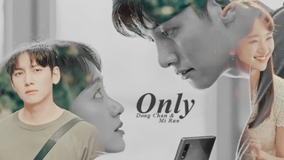 » I was only falling in love [Ma Dong Chan & Ko Mi Ran]