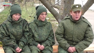 Молодой женский танковый экипаж о службе в армии.