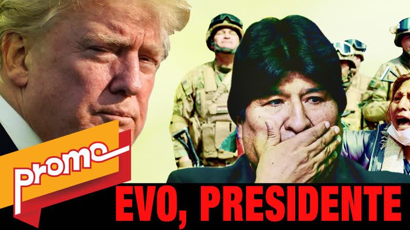 Promo - Detrás de la Razón No había fraude, afirma MIT en las presidenciales de Bolivia