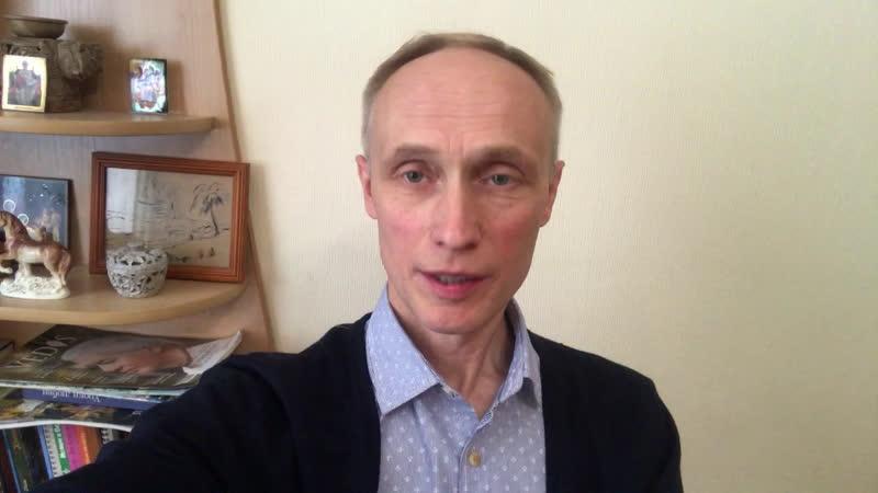 Олег Гадецкий Горячая линия психологической помощи