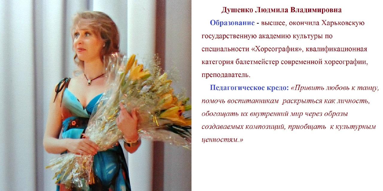 Поздравляем руководителей детских творческих объединений ГБОУ ДО ЛНР «АЦДТ», которые успешно прошли аттестацию в 2019-2020 уч.году.