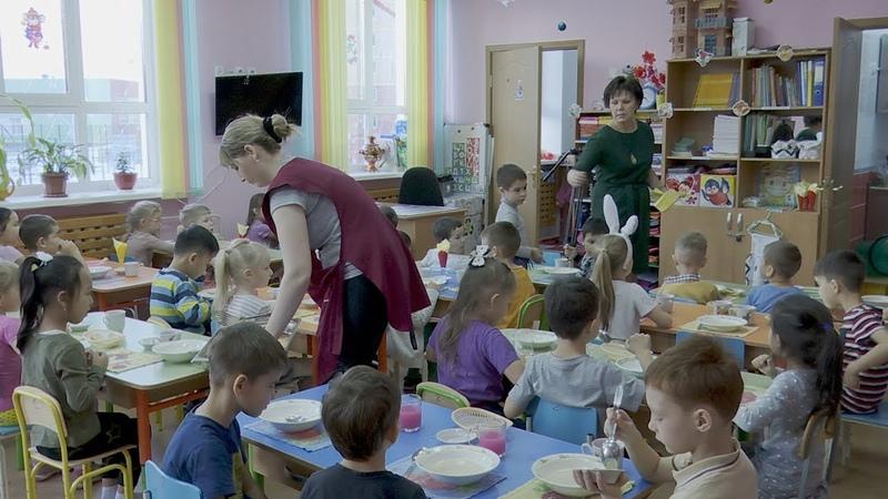 UTV 5 S и маршрутизация Как работают бережливые технологии в уфимских детских садах