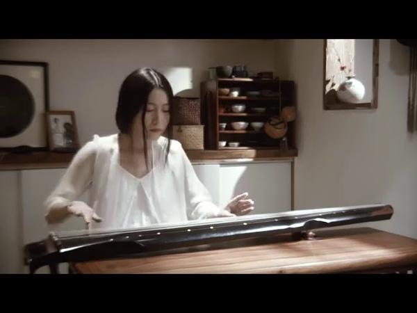 Гуцинь 古琴 《左手指月》GuQin Chinese traditional instrument МУЗЫКА