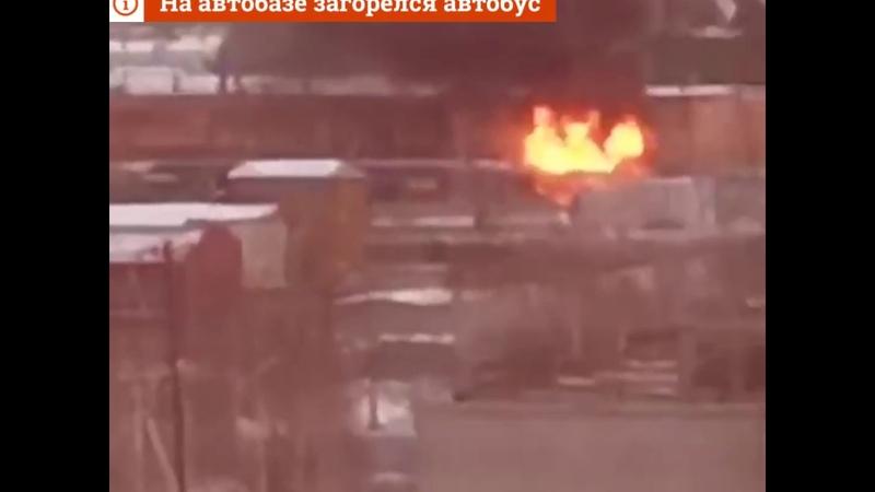 В Екатеринбурге на автобазе сгорел автобус НефАЗ