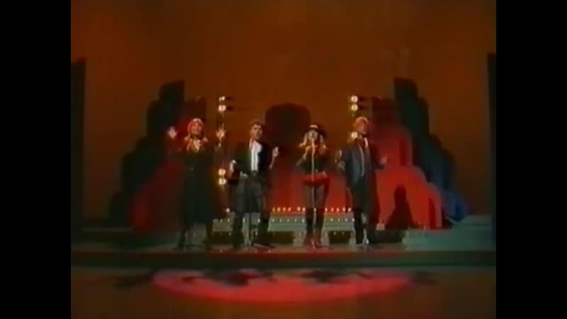 BUCKS FIZZ The Land Of Make Believe 1981