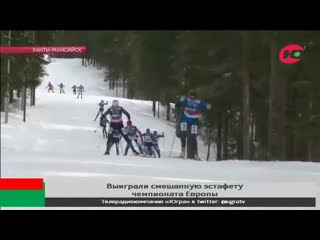 Esoc 2020. european ski orienteering championships and world cup final 2020