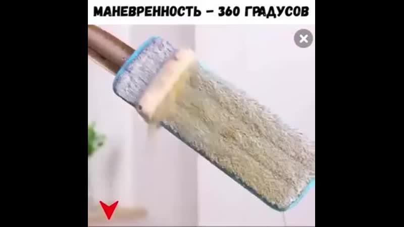 НОВИНКА ШВАБРА ЛЕНТЯЙКА Cleaner 360
