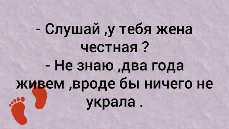 Лучшие смешные АНЕКДОТЫ МУЖ И ЖЕНА свежие анекдоты