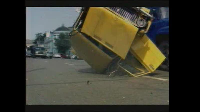 Обратная сторона Луны (2012) 1 серия - car crash scene